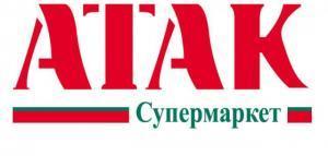 Супермаркет Атак Обнинск