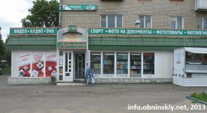 Багетный салон Обнинск