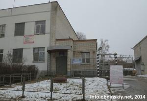 баня У Натальи Обнинск