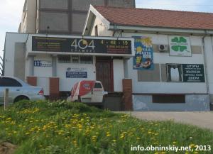 Катрина шторы Обнинск, ул. Белкинская 17Б