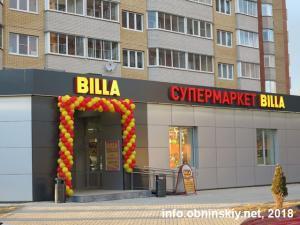 Billa, сеть супермаркетов г. Обнинск, пр-т Маркса, 87