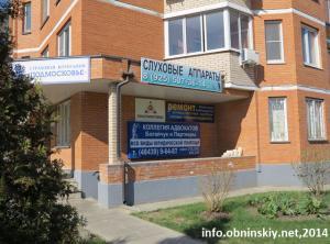 Богайчук и партнеры, коллегия адвокатов