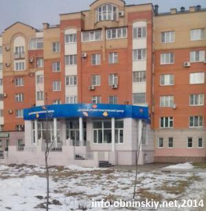 Жемчуг, Детский Стоматологический Центр Обнинск