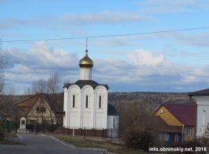 Церковь Михаила Архангела в Малоярославце
