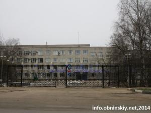Центральный институт повышения квалификации ЦИПК