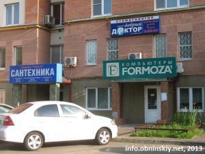 Добрый доктор стоматология Обнинск