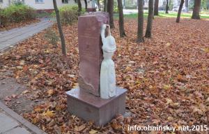 Памятник испанскому детскому дому № 5 в Обнинске
