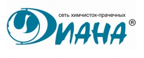 Диана, химчистка Обнинск