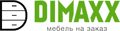 DiMaxx, корпусная мебель под заказ