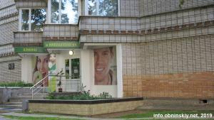 Доктор Дент, стоматологическая клиника