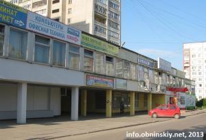 Даймонд, ломбард, ювелирный салон Обнинск