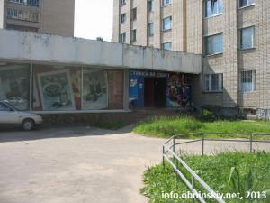 Фон, фонтбет, букмекерская контора Обнинск