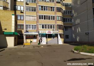 Дом Моды Веры Василенко