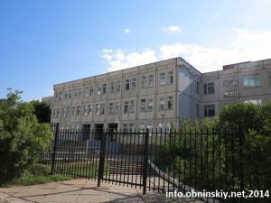 Школа № 16, МБОУ СОШ № 16