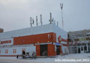 WNC, ремонт техники г. Обнинск, ул. Гагарина, 35