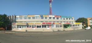 Мастер-Пицца, Master Pizza, пиццерия г. Обнинск ул. Гагарина, д. 45