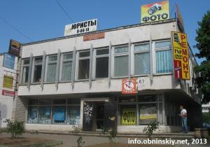 Чистая подушка Обнинск
