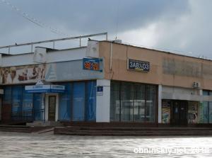 Газэнергобанк г. Обнинск, ул. Комарова, 1
