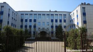 Гимназия Обнинск