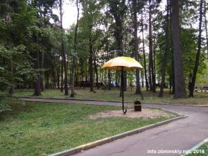 Городской парк, зонт и сундук