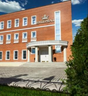Империал отель Обнинск