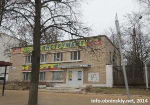 Инструмент Обнинск