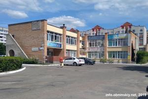 Империя инструмента Обнинск