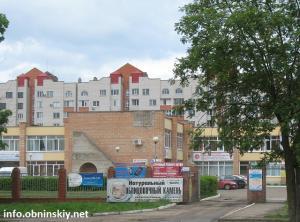 Еврейская религиозная организация города Обнинска