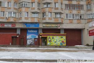 Карандаш, канцтовары Обнинск