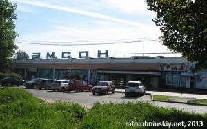 Ozon.ru, Озон, интернет-магазин ул. Комарова, д. 1