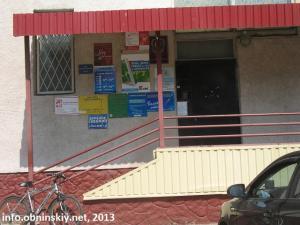 Грин Лайн, окна, жалюзи, шкафы-купе