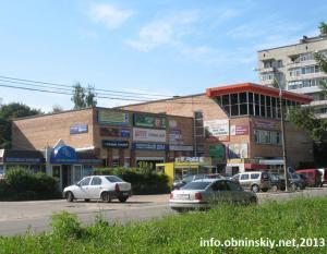 Mobile-Obninsk