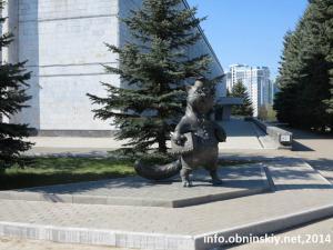 Скульптура Кот Учёный