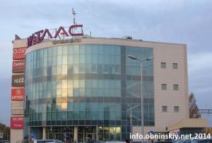 Супермаркет Атак Обнинск Атлас