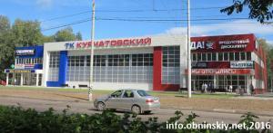 """ТК """"Курчатовский"""""""