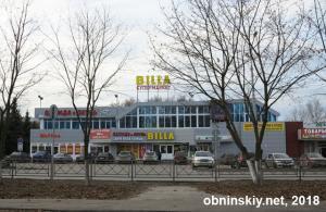 Billa, сеть супермаркетов г. Обнинск, ул. Курчатова, 18А