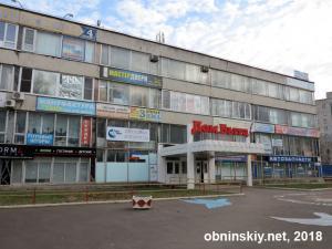 Еврохимчистка Обнинск