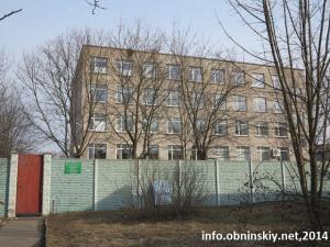Современная гуманитарная академия (СГА), Обнинский филиал