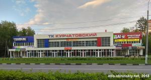 Пифагорка, центр развития интеллекта г. Обнинск, ул. Курчатова, д. 31А