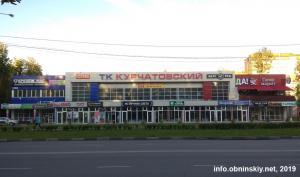 Владлена г. Обнинск, ул. Курчатова, 31А