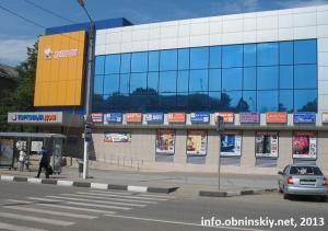 Алло-такси Обнинск