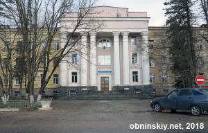 """Обнинский политехнический техникум, филиал НИЯУ """"МИФИ"""""""