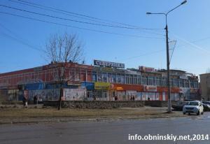 Билайн, собственный офис г. Обнинск, пр-т Ленина, 104