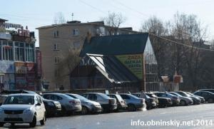 Букет, алкогольная продукция г. Обнинск, пр-т Ленина, 104