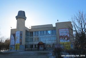 Эврика, Центр развития творчества детей и юношества