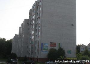 Фото-Обнинск