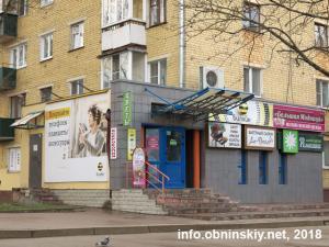 Билайн, салон связи г. Обнинск, пр-т Ленина, 70
