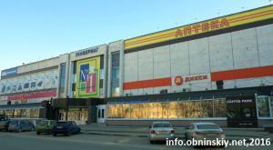 МТС, салон-магазин г. Обнинск, пр-т Ленина, 72