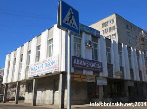 Альянс, агентство недвижимости