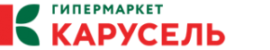 Карусель, гипермаркет